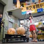 ハロウィーン控え、大田市場で「かぼちゃ大市」