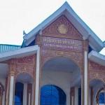 ラオス文化センター