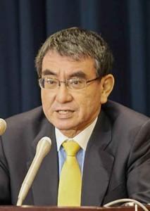 河野太郎 行政・規制改革・沖縄・北方担当相