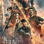 中国で人気のあるアクション映画「ウルフ・オブ・ウォー」(「戦狼2」のポスター)=維基百科から、ウィキぺディアから