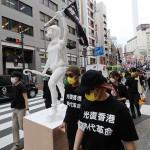 NO.中華人民共和国建国71周年、在香港人による連帯デモ、3日=東京・池袋で