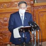 参院本会議で所信表明演説をする菅義偉首相=26日午後、国会