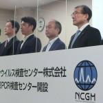 1日1万件、「東京PCR検査センター」新設