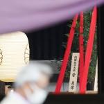 菅首相が靖国神社の秋季例大祭に真榊を奉納