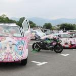 岐阜県垂井町、「痛車」コンテストで町おこし