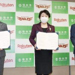 楽天と楽天野球団が仙台市と包括連携協定締結