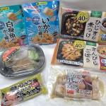 テレワーク普及や巣ごもり消費で冷凍食品進化