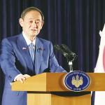 菅首相「南シナ海の緊張を高める行為に反対」