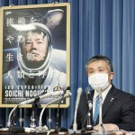 JAXA、アルテミス計画で宇宙飛行士を募集へ