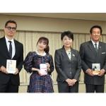 上川法相、法務省で俳優の杉良太郎さんらと面会