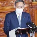 菅首相が初の所信表明、東京五輪開催への決意