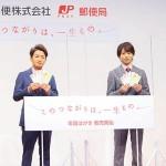 日本郵便、2021年用年賀はがきの販売開始