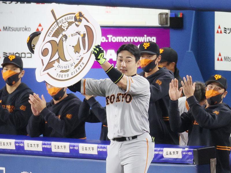 巨人の丸佳浩外野手、通算200本塁打を達成