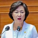 韓国の秋美愛法務部長官