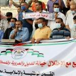 パレスチナ自治区のガザ地区ラファで10月24日、イスラエルとスーダンの国交正常化合意に抗議する人々(UPI)