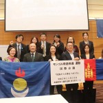 会議終了後、南モンゴルとモンゴル国の旗を掲げ写真撮影に臨む参加者ら=19日午後、東京・永田町の衆院第1議員会館(辻本奈緒子撮影)