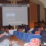 地元の課題解決に向けて北海道の高校生が貢献