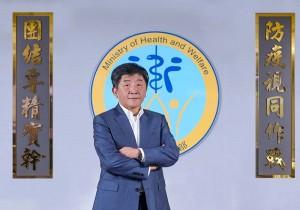 中華民国(台湾)衛生福利部長 陳時中