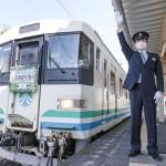 阿武隈急行線、1年ぶりに全線で運行を再開
