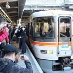JR飯田線の観光列車「秘境駅号」が運行
