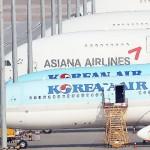 韓進グループがアシアナ航空の買収を決める