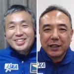 日本人最多、若田光一さんが5度目の宇宙へ