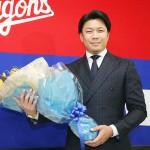 「先発完投」で栄誉、中日・大野雄大が初の沢村賞