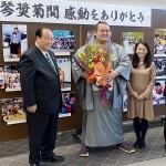 元大関の琴奨菊が年寄「秀ノ山」を襲名