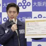 大阪市内北・中央区飲食2万5000店に時短要請