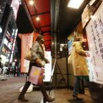 大阪・東京の繁華街、「大打撃、またか」