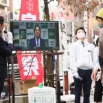 東京・浅草の雷門前でリモート街頭演説を試行