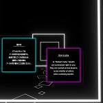 15一般ユーザー向けのDefault Cubeはダークな配色が特徴