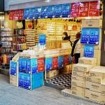 マスクが売られるのが見られたアクセサリー店2月8日、韓国ソウル