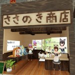 21ささのきさんのブース。一部ワールドで愛用されている「Akyo」というマスコットも販売中