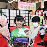 「変わり羽子板」に菅義偉首相や藤井聡太二冠