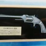 「坂本龍馬先生の短銃」という名称で販売