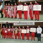 広島の世羅高校が全国高校駅伝で男女とも制覇