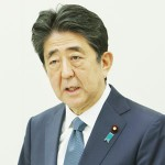 安倍前首相が「桜を見る会」前夜祭めぐり謝罪