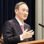 菅首相、「静かな年末年始」送るよう呼び掛ける