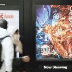 「鬼滅」が「千と千尋」を抜いて324億円超