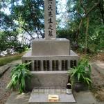 台湾教育界の礎作りに命を懸けた「六氏先生」