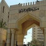 イスラム教スンニ派総本山アズハル本部正門