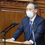 衆院本会議で施政方針演説を行う菅義偉首相=18日午後、国会内