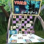 14えすぺらさんのブース。「クロス・ユニバース」というカードゲームの展示ブースだ