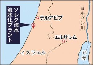ソレク海水淡水化プラント(地図)