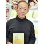 阪神大震災から26年「復興は終わっていない」