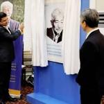 アフガン政府が中村哲医師の記念切手を発行