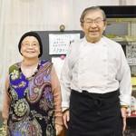 近藤英也・春子さん夫妻「神戸のため店続ける」