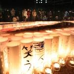 阪神大震災26年、「あの日」の記憶を伝え続ける