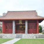 那覇市の「孔子廟」敷地提供で大法廷弁論